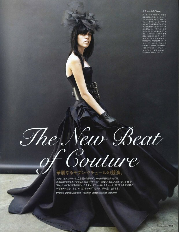 Meghan Collison japan vogue