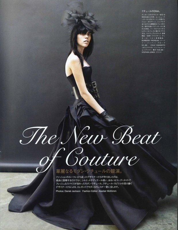 Meghan Collison japan vogue